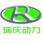瑞庆汽车发动机技术有限公司